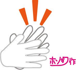 f:id:shimamura-music:20130427103736j:plain