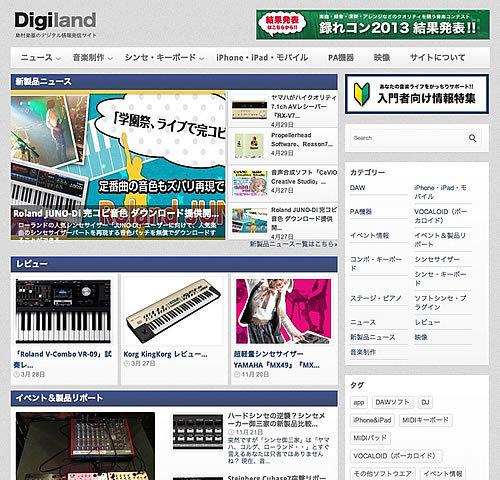 f:id:shimamura-music:20130501152030j:image