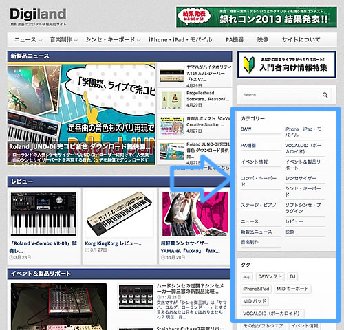 f:id:shimamura-music:20130501152405p:image