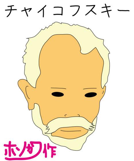 f:id:shimamura-music:20130510145404j:image