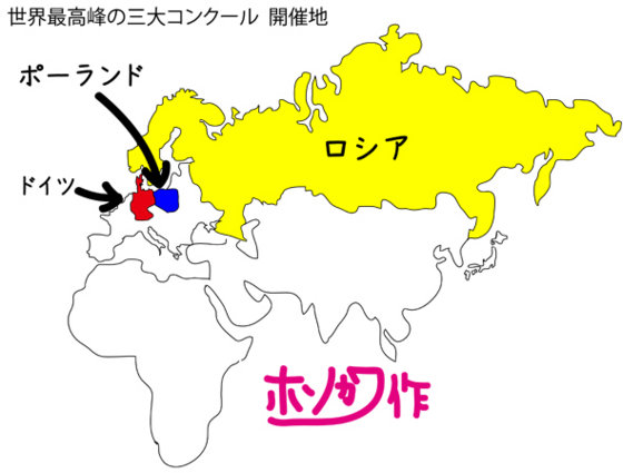 f:id:shimamura-music:20130510145405j:image