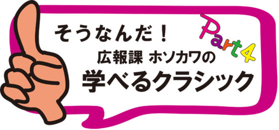 f:id:shimamura-music:20130510145406j:image