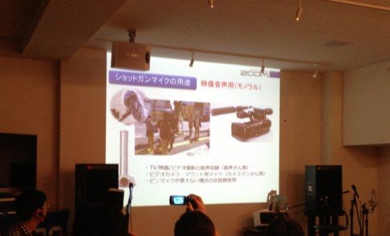 f:id:shimamura-music:20130615112545j:image