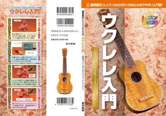 f:id:shimamura-music:20130704150719j:image