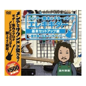 f:id:shimamura-music:20130705151607j:image