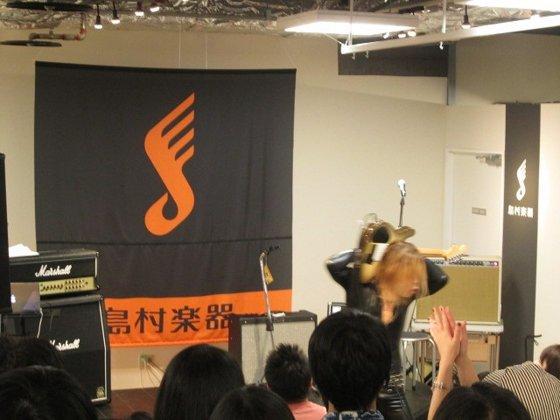 f:id:shimamura-music:20130708143211j:image:w540