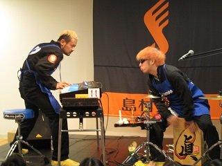 f:id:shimamura-music:20130731111540j:image