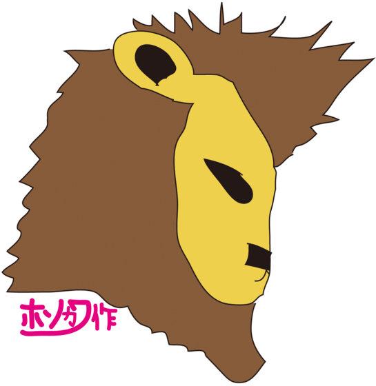 f:id:shimamura-music:20130806151523j:image