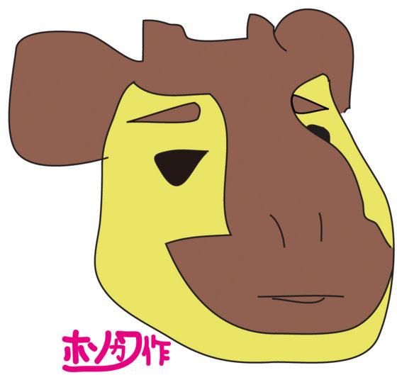 f:id:shimamura-music:20130806151524j:image