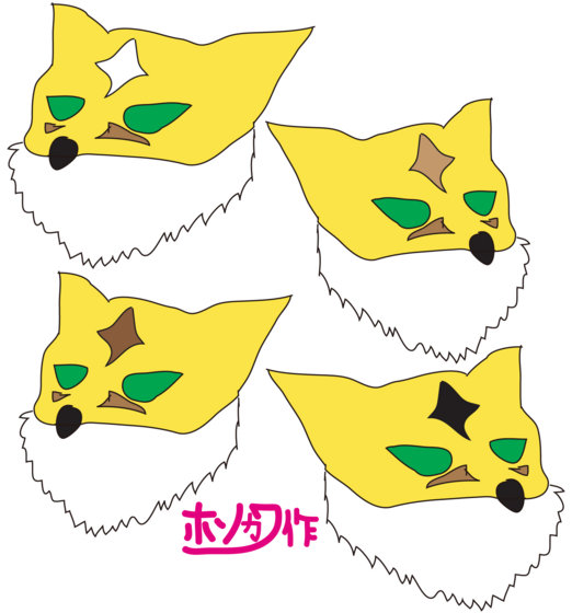 f:id:shimamura-music:20130806151527j:image