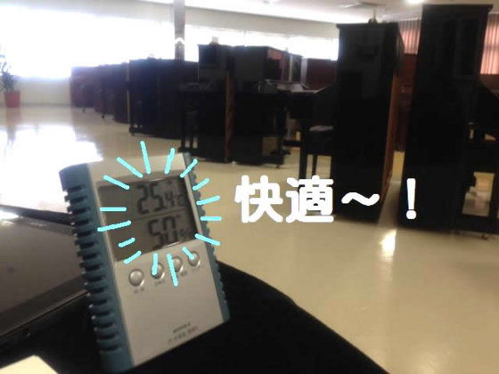 f:id:shimamura-music:20130913112730j:image