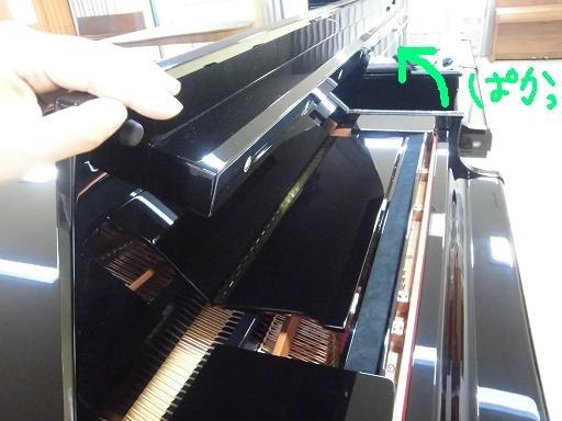 f:id:shimamura-music:20130913140053j:image