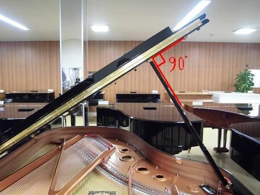 f:id:shimamura-music:20130913140056j:image