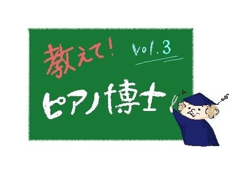 f:id:shimamura-music:20130928122054j:image
