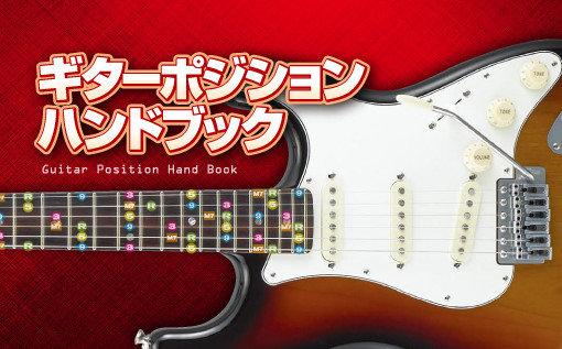 f:id:shimamura-music:20131121162331j:image