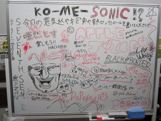 f:id:shimamura-music:20131128115705j:image:w540