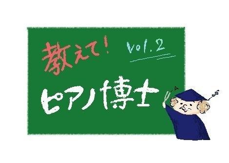 f:id:shimamura-music:20131202174023j:image