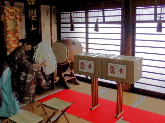 f:id:shimamura-music:20131224165913j:image