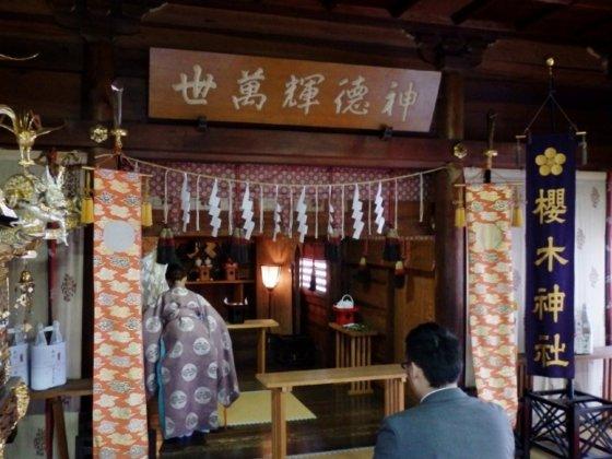f:id:shimamura-music:20131224165915j:image