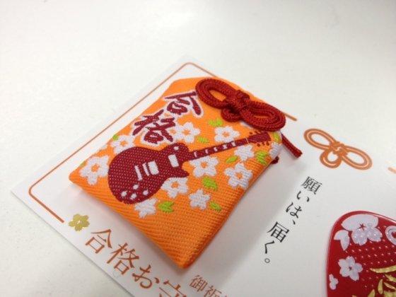 f:id:shimamura-music:20131224165916j:image