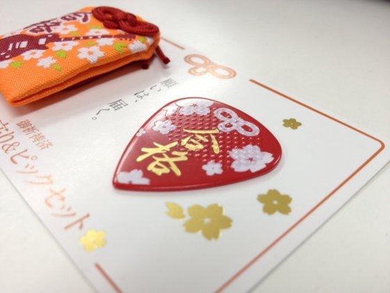 f:id:shimamura-music:20131224165917j:image
