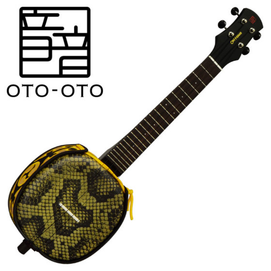f:id:shimamura-music:20131231160106j:image
