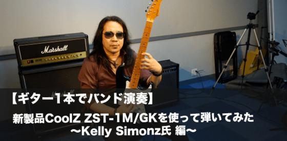 f:id:shimamura-music:20140109172807p:image