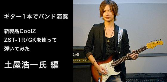 f:id:shimamura-music:20140110160059j:image