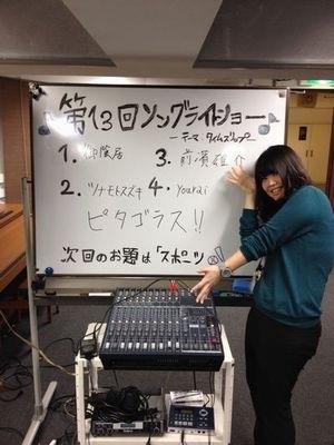 f:id:shimamura-music:20140120111709j:image