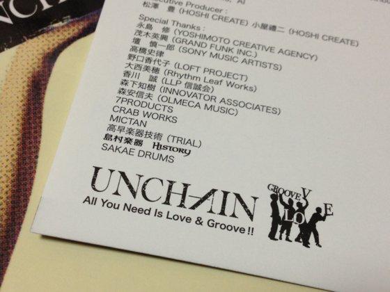 f:id:shimamura-music:20140226102537j:image