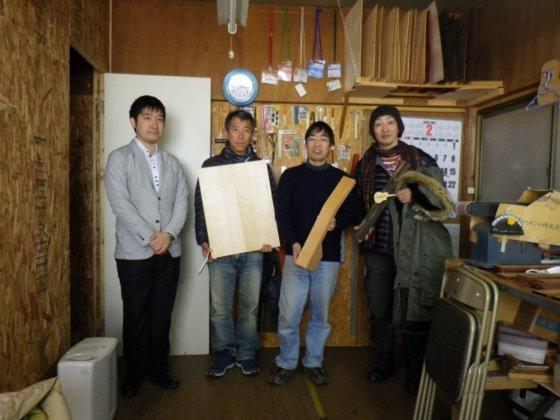 f:id:shimamura-music:20140303125427j:image:w540