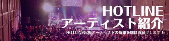 f:id:shimamura-music:20140503175848p:image