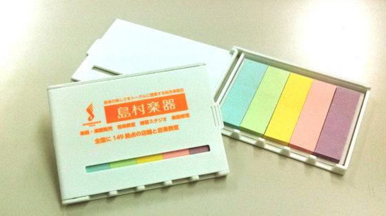 f:id:shimamura-music:20140509105047j:plain