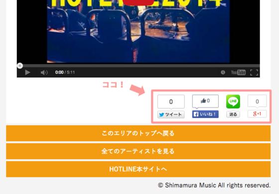 f:id:shimamura-music:20140605145500p:image