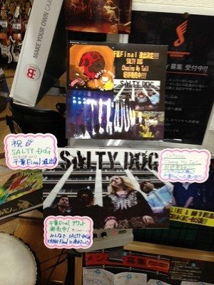 f:id:shimamura-music:20140613160207j:image