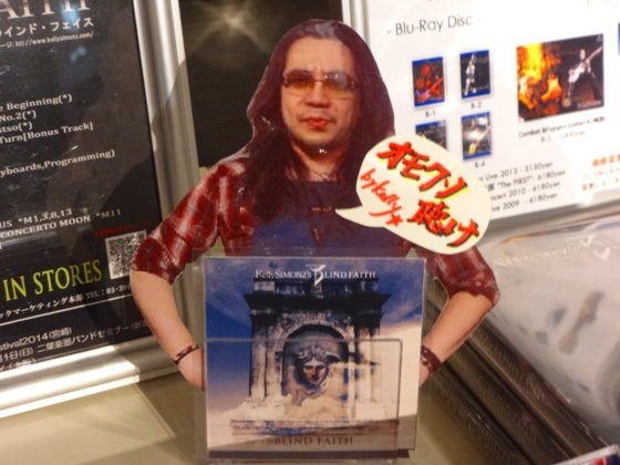 f:id:shimamura-music:20140624172423j:image:w540
