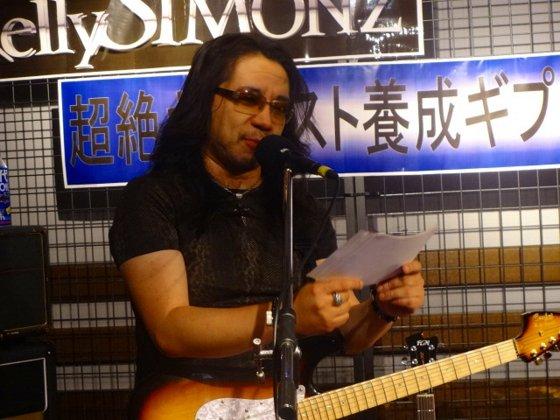 f:id:shimamura-music:20140624172426j:image:w540