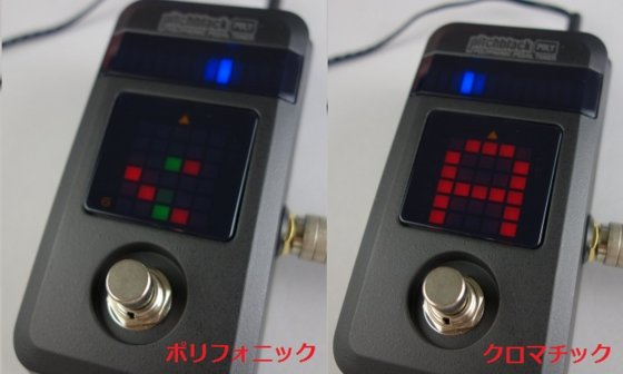 f:id:shimamura-music:20140723151149j:image