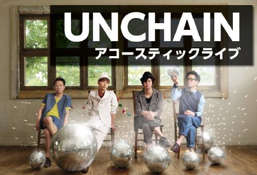 f:id:shimamura-music:20140729123409p:plain