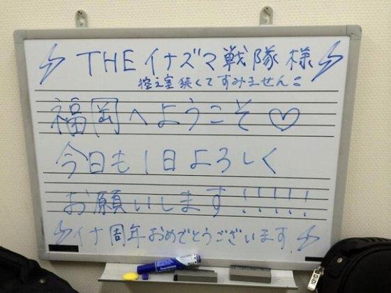 f:id:shimamura-music:20140803171410j:image:w540