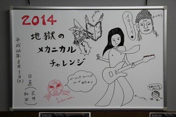 f:id:shimamura-music:20140815142856j:image:w540