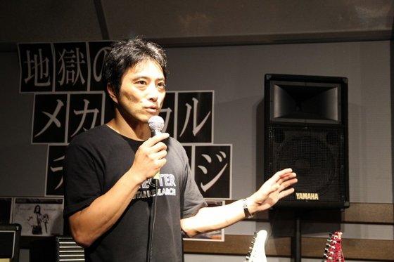 f:id:shimamura-music:20140815142913j:image:w540