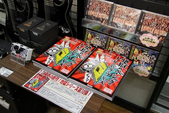 f:id:shimamura-music:20140815142929j:image:w540