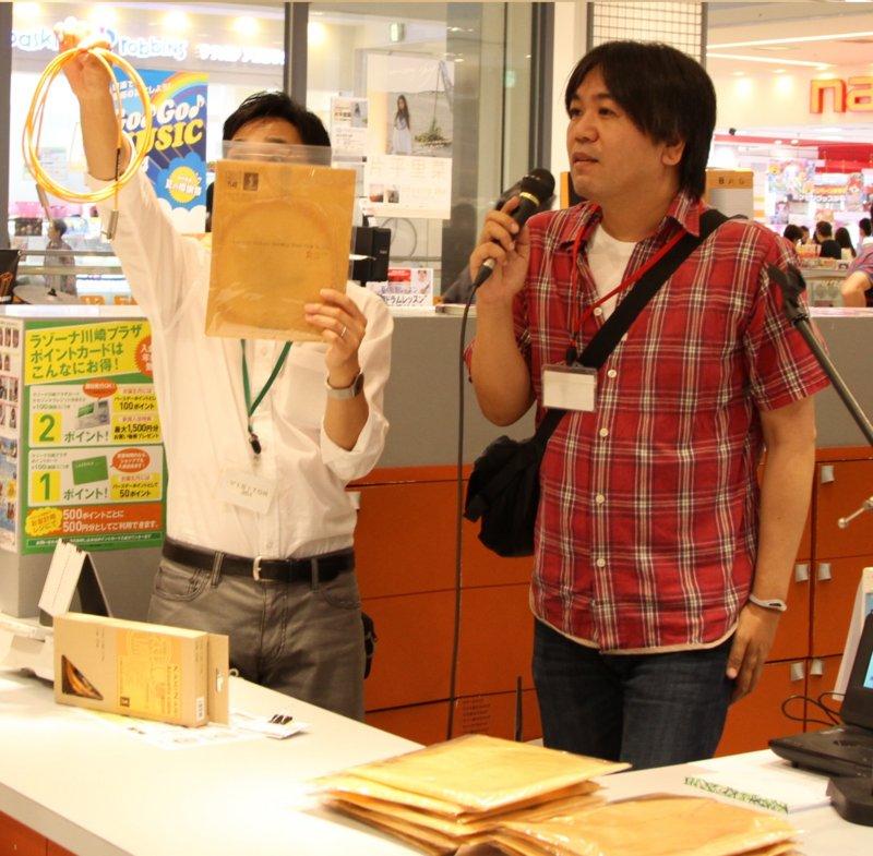 f:id:shimamura-music:20140829121558j:plain