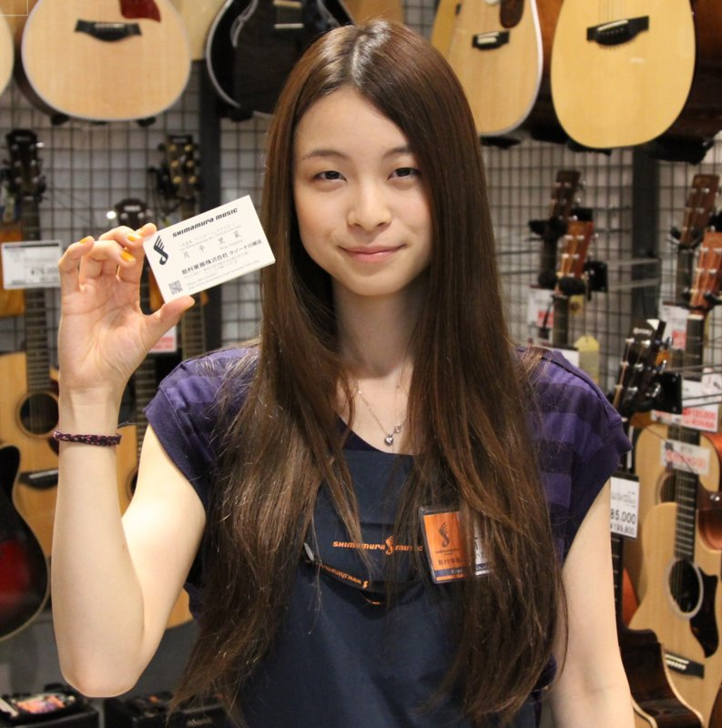 f:id:shimamura-music:20140829122238j:plain