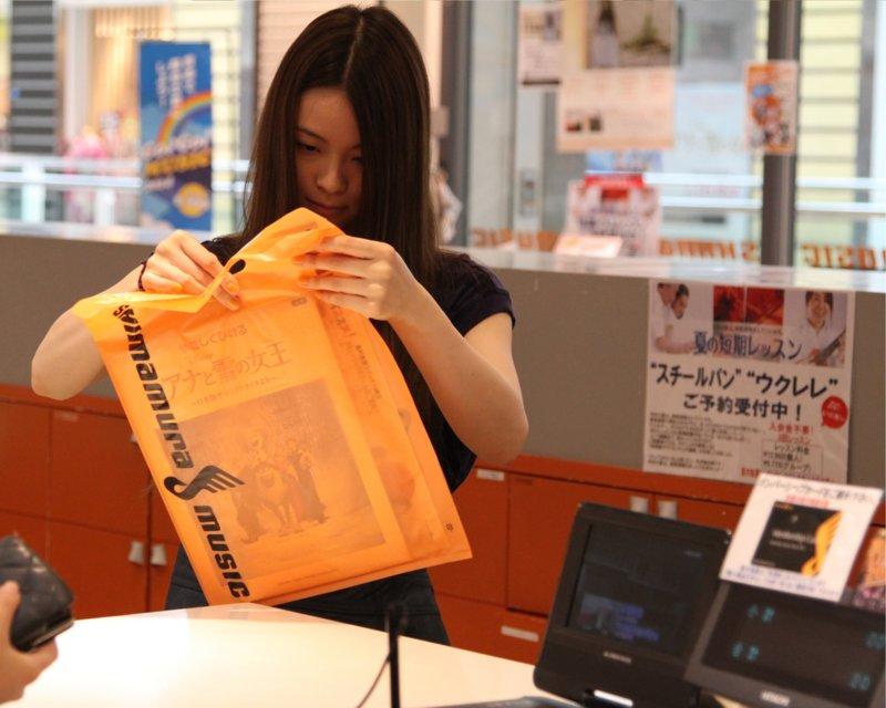 f:id:shimamura-music:20140829122358j:plain