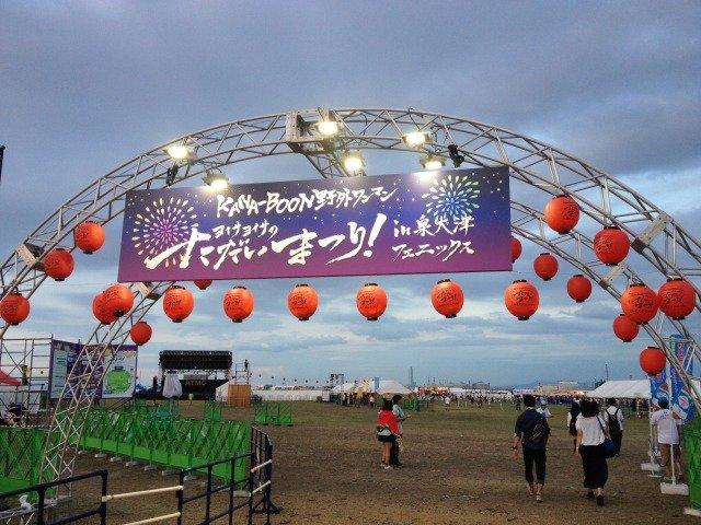 f:id:shimamura-music:20140903110933j:plain