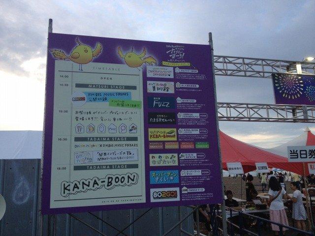 f:id:shimamura-music:20140903110934j:plain
