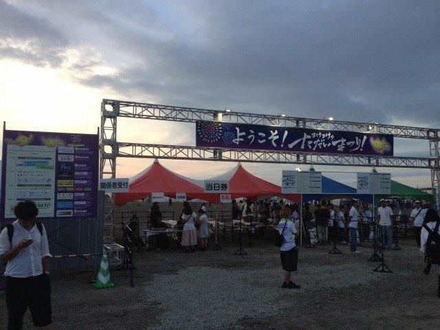 f:id:shimamura-music:20140903110935j:plain