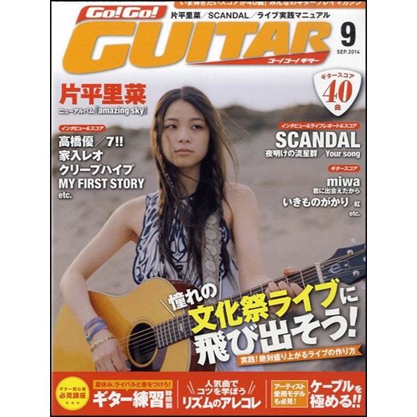 f:id:shimamura-music:20140903110938j:plain